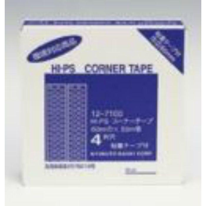コーナー下地補強テープ HIPS コーナーテープ 60mm 幅 糊付 4列穴 12-7100