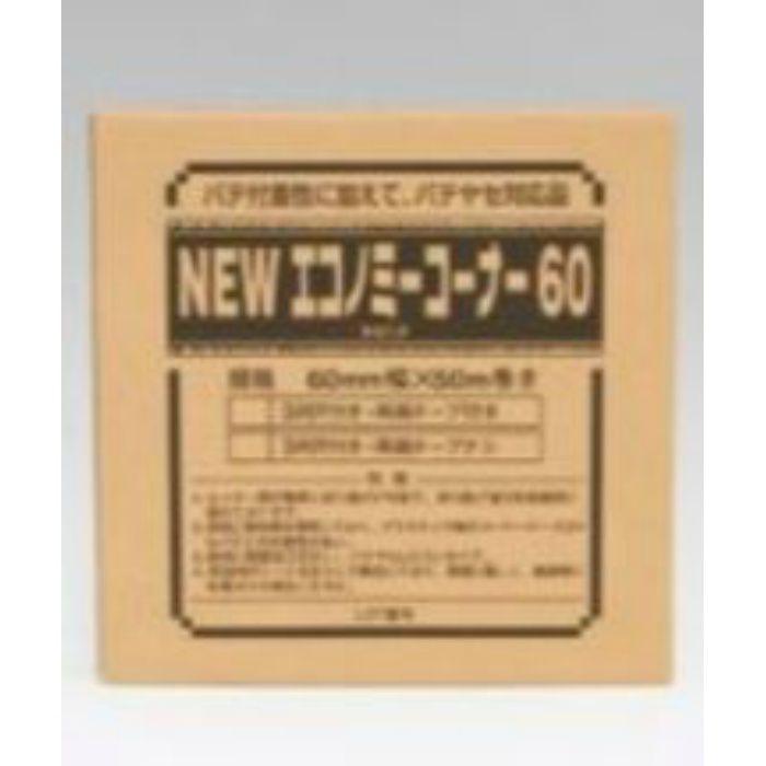 コーナー下地補強テープ NEW エコノミーコーナー 糊付 13-6975