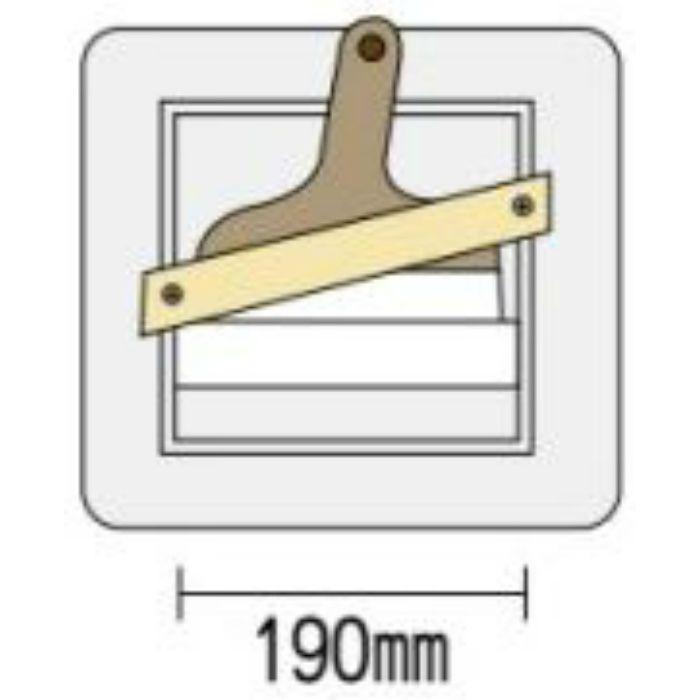 パテ板 ステンレスパテ板(パテベラ収納) 295mm×295mm 13-6567