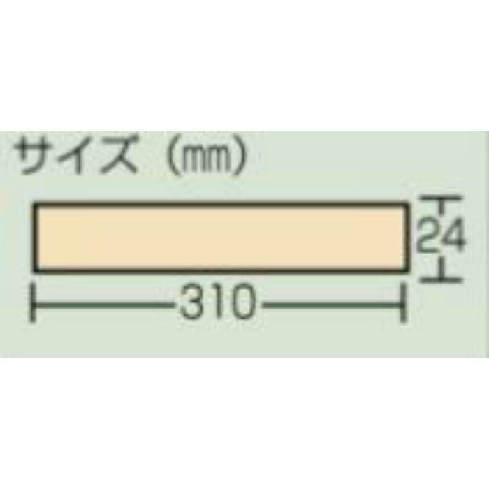 エア抜き 地ベラスムーサー 310mm 11-2558