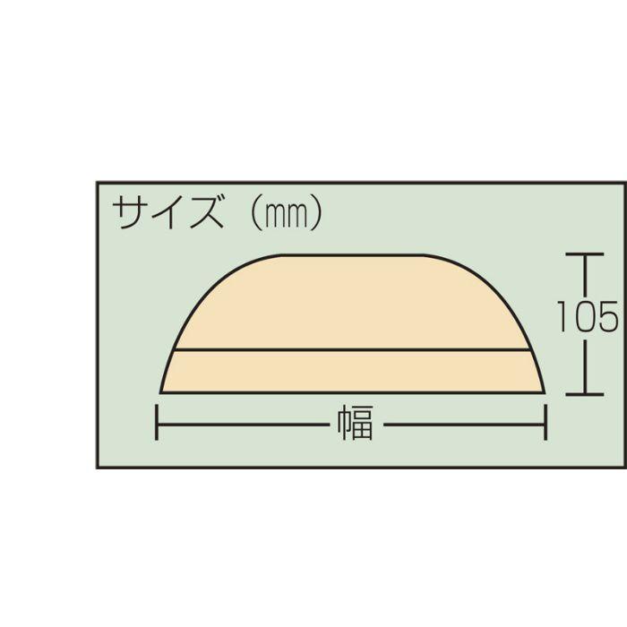 エア抜き スムーサーtutu 巾340mm 穴開き 13-2688