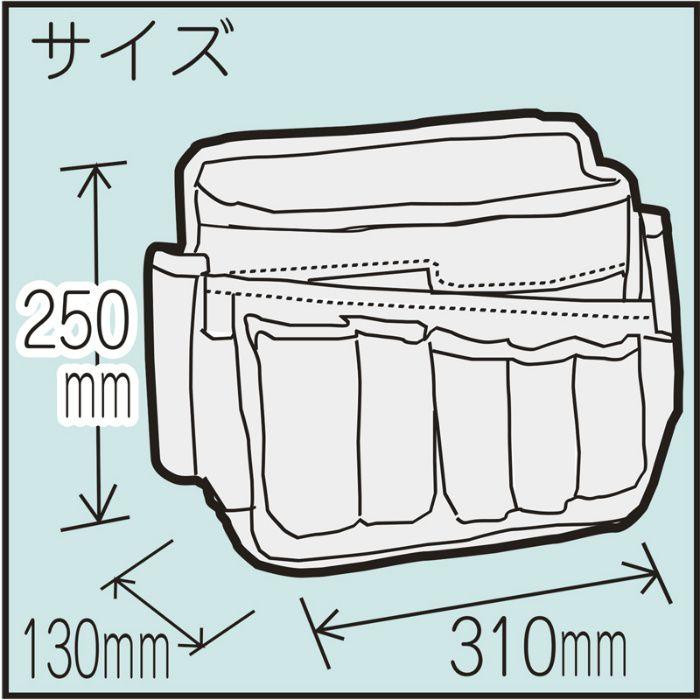 腰袋 ツールバック ホワイト 11-8085
