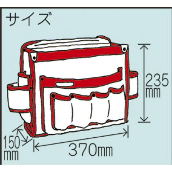 腰袋 ツールバック ホワイト/レッド 11-8076