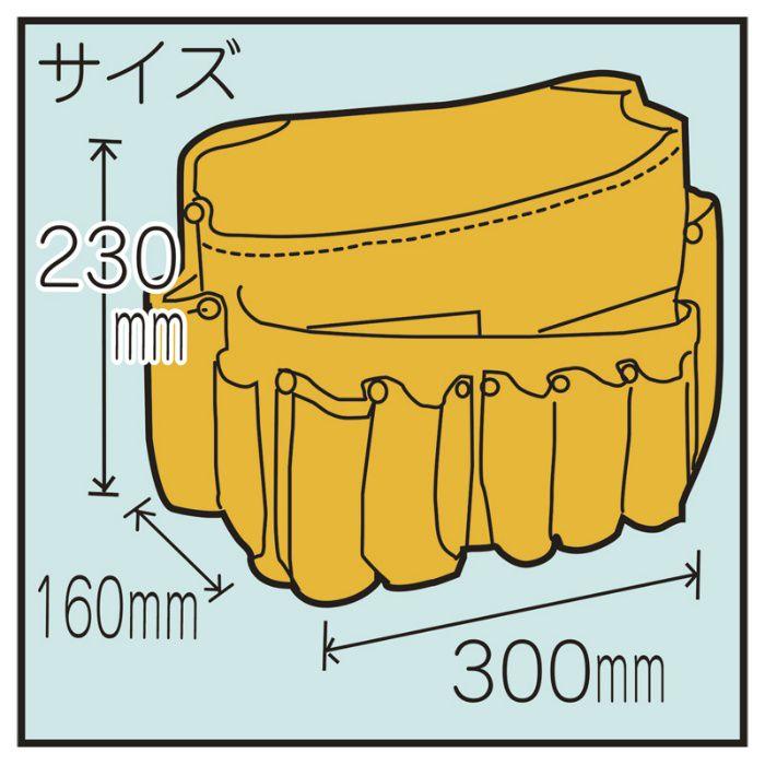 腰袋 NEW シボ ブラック 11-8182