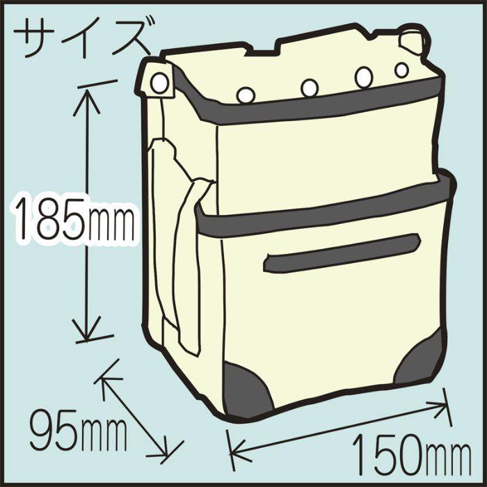 腰袋 万能パーツポケット ホワイト 13-8087