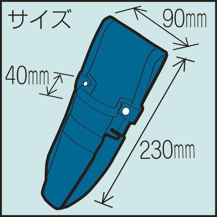 腰袋 ツールポーチ 77 13-6589