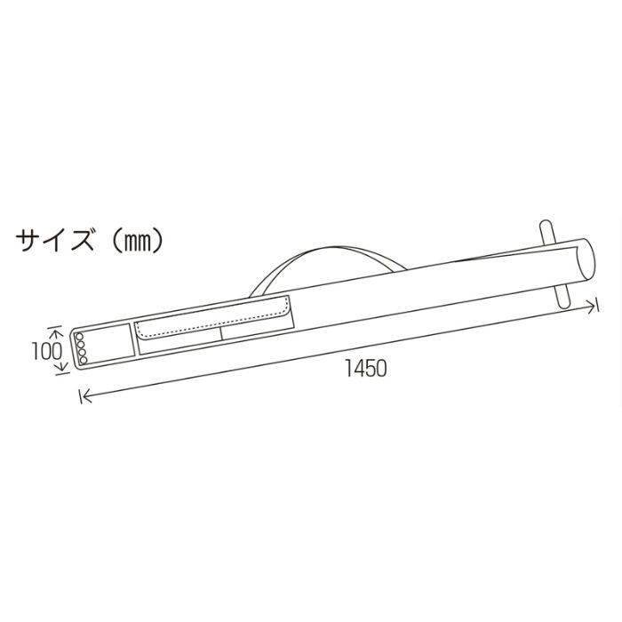 工具バック 長尺定規ケース 11-8158