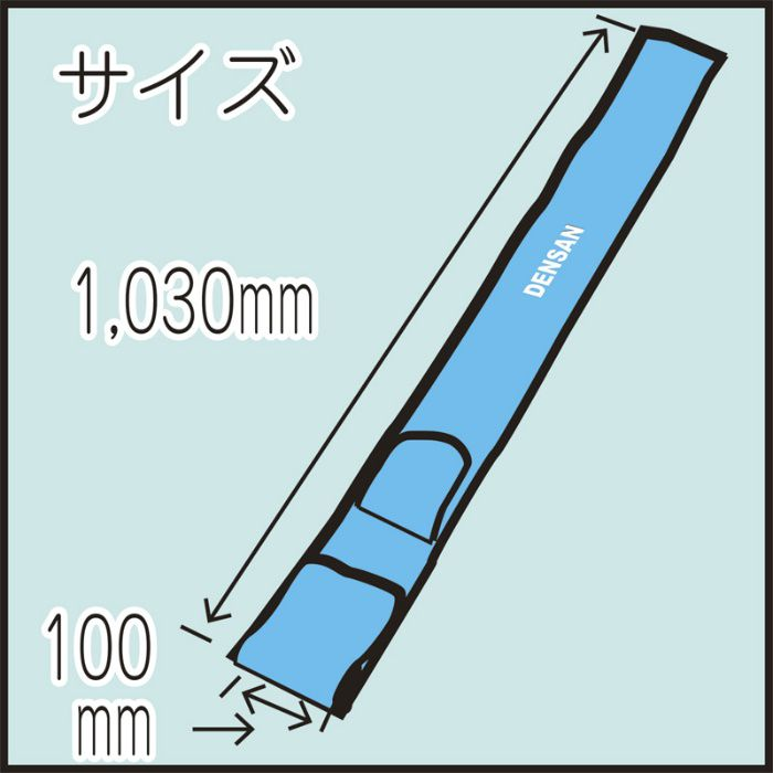 工具バック ジョイント定規専用ケース 1030mm 13-8186