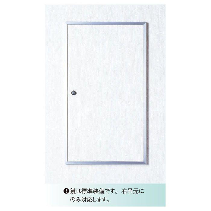 SHA40-70 ウォールハッチ鍵付 デラックスタイプ 壁点検口 400mm×700mm【壁・床スーパーセール】