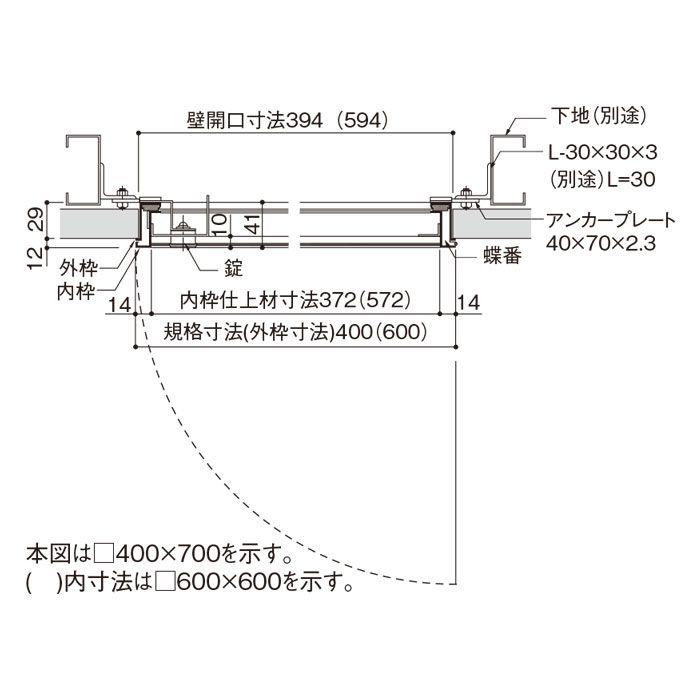 SHA60-60 ウォールハッチ鍵付 デラックスタイプ 壁点検口【壁・床スーパーセール】