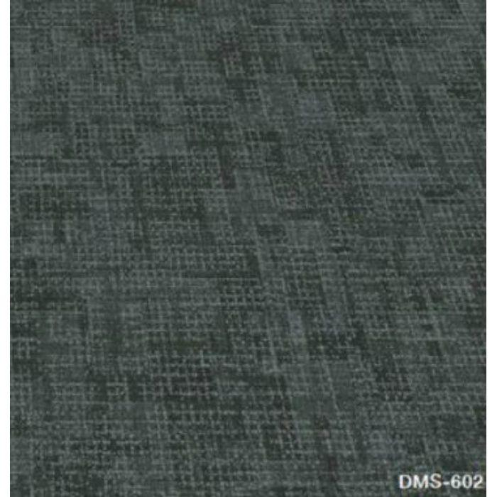 DMS-602_デニムフロアFS_複層ビニル床シートFS_デニム調 織物