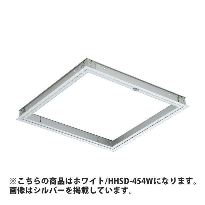 HHSD-454W ホワイト ハイハッチ アルミ天井点検口【壁・床スーパーセール】