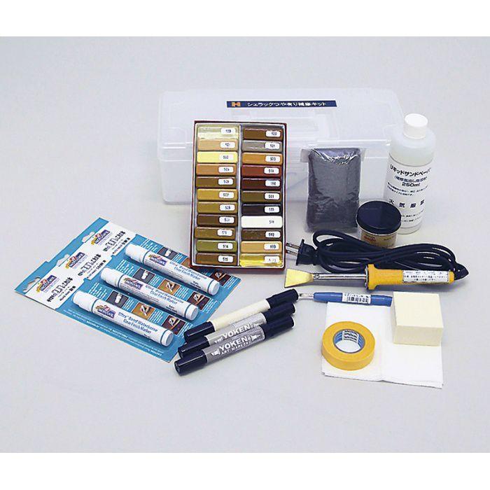 木質床・家具の補修剤 シェラックつや有り補修キット 23-9515