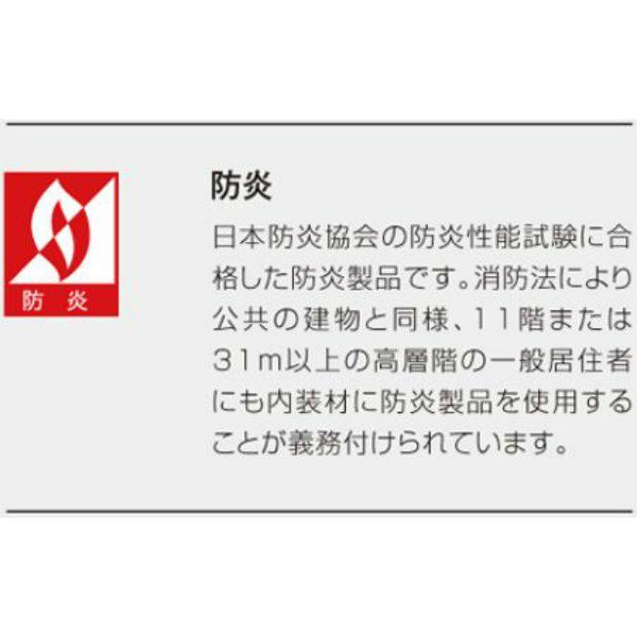 134-40063 M リュストル RUG MAT #1 アイボリー 200cm×200cm(正円)