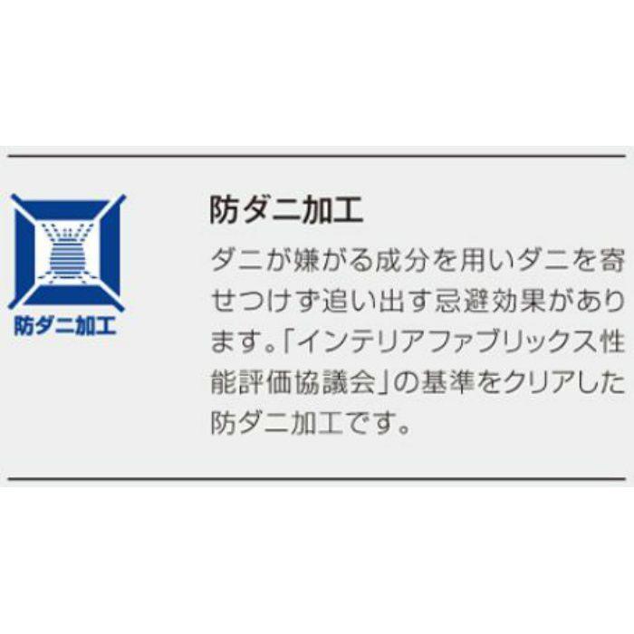 134-60536 ピュアフロー RUG MAT #9 グレー 200cm×200cm【ウイルス対策品】