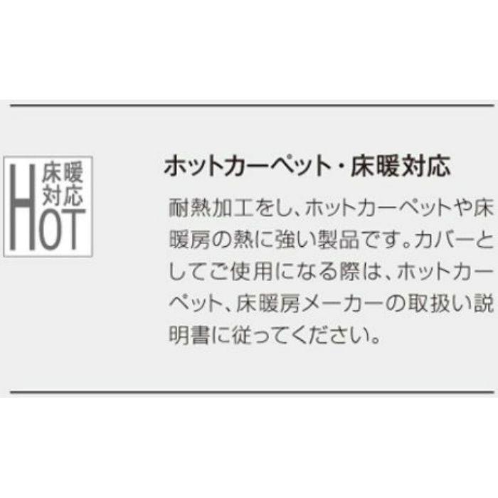 134-60544 ピアンタ RUG MAT #9 グレー 200cm×200cm【ウイルス対策品】
