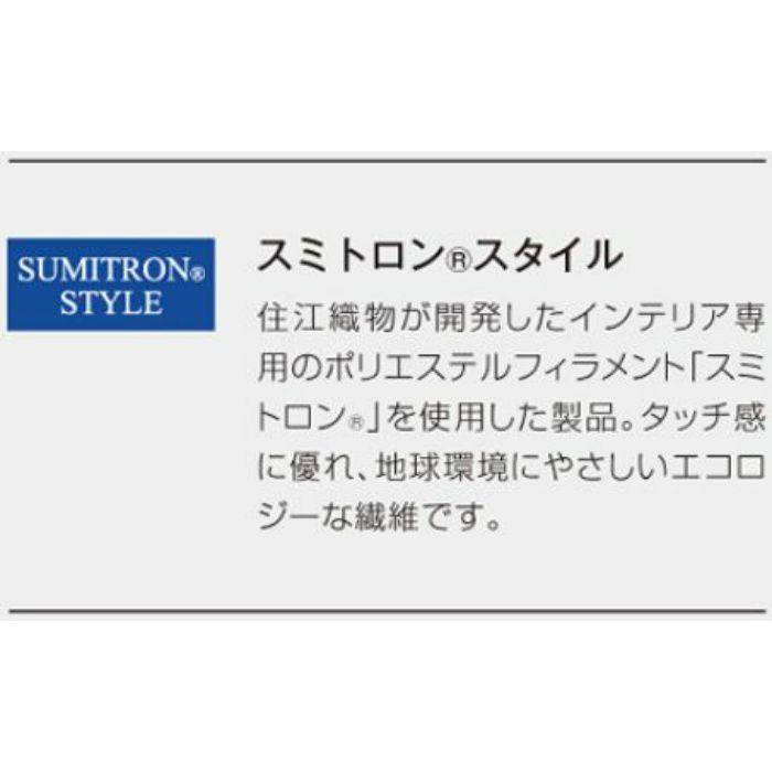 134-60544 ピアンタ RUG MAT #9 グレー 200cm×250cm【ウイルス対策品】