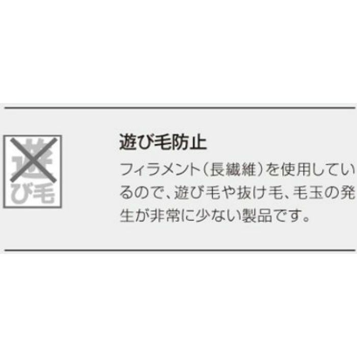 134-69304 カラーライン RUG MAT #4 グリーン 190cm×190cm
