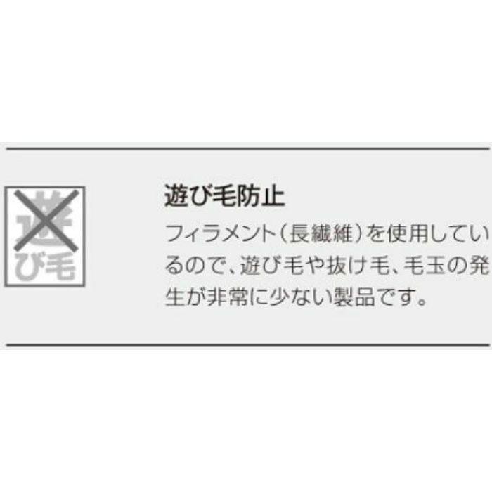 134-66321 マルチストライプ RUG MAT #10 ブラック 55cm×240cm