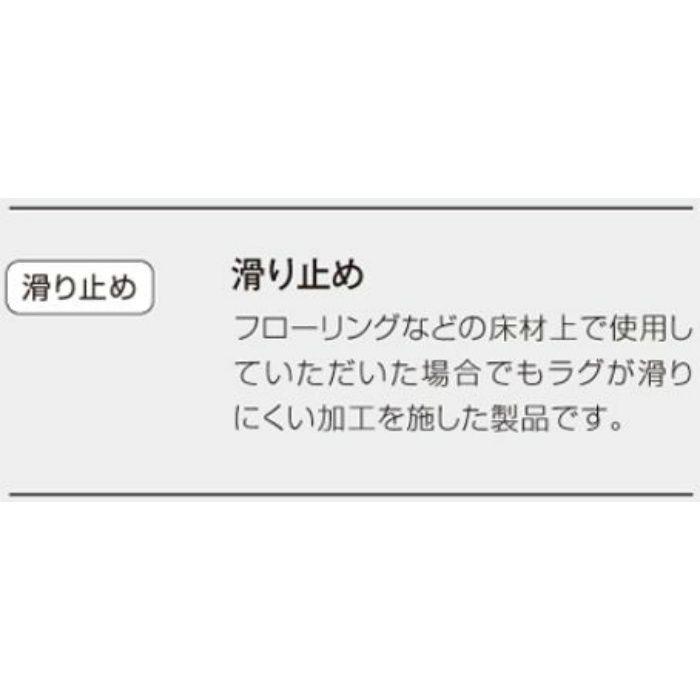 143-47822 TAM-602 RUG MAT #38 マスタード 50cm×80cm
