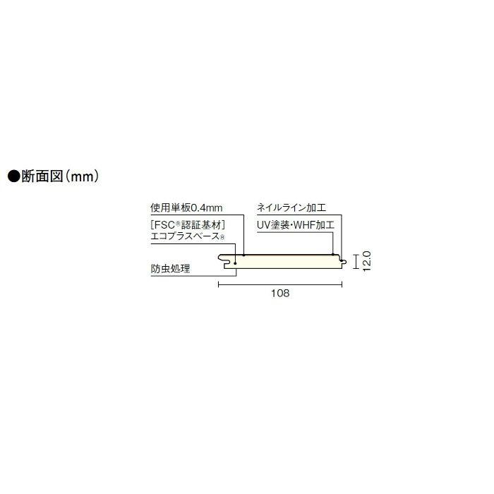 フロング 《松シリーズ》 WHF冠松特選(マツ科米ツガ単板) 12mm厚 FH1412SG