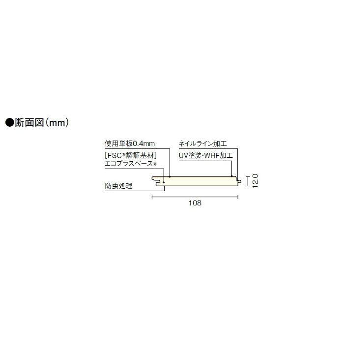 フロング 《松シリーズ》 WHFこえ松(マツ科米ツガ単板) 12mm厚 FH0217SG