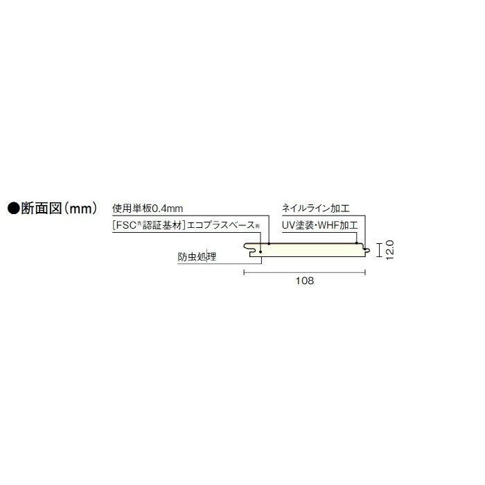 フロング 《松シリーズ》 WHF松柾(マツ科米マツ単板) 12mm厚 FH2412SG