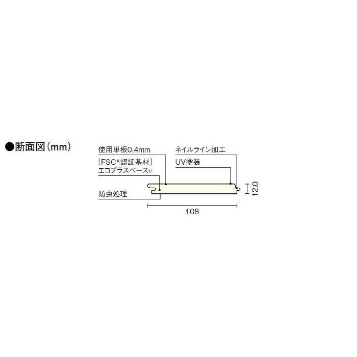 フロング 《松シリーズ》 鏡松(マツ科米ツガ単板) 12mm厚 FL0612S