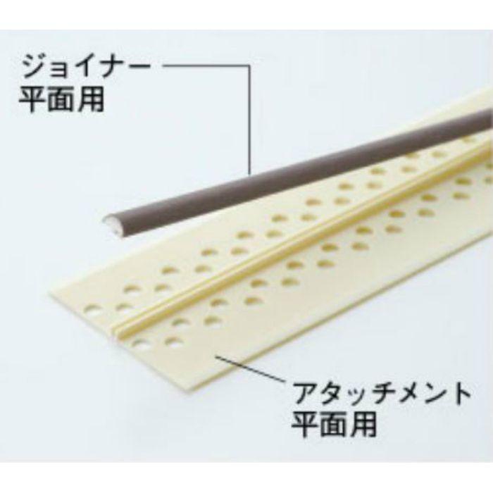 LMT-90311 マテリアルズ アタッチメント 平面用