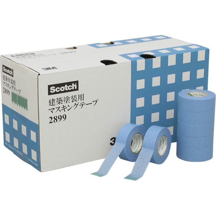 マスキングテープ(No.2899) 15mm×18m巻 83-4049