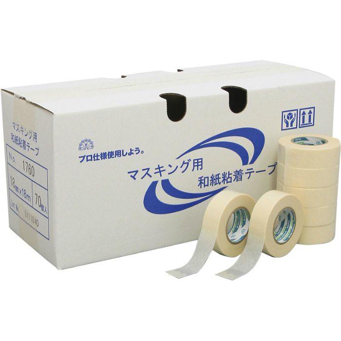 マスキングテープ(No.1760) 18mm×18m巻 83-4020(70巻)