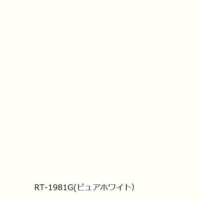 リテクト ピュアホワイト 3mm 3×8 艶有り RT-1981G