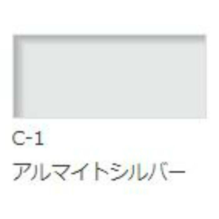 BY-10_C-1 アルミスパンドレルAS105用 廻り縁 アルマイトシルバー L5000