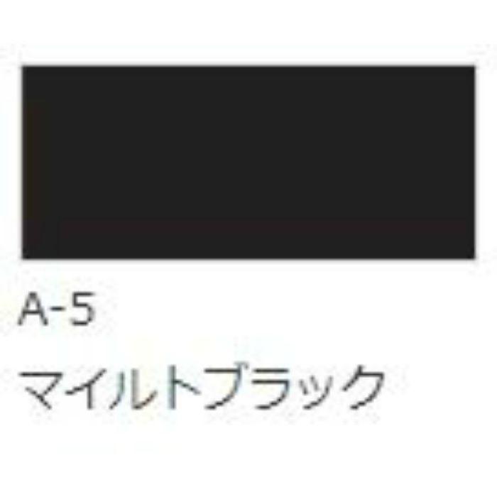 BY-40_A-5 アルミスパンドレルAS105用 出隅 マイルドブラック L5000