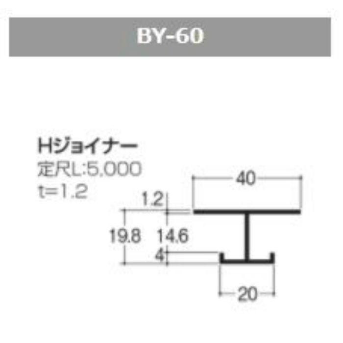 BY-60_C-1 アルミスパンドレルAS105用 Hジョイナー アルマイトシルバー L5000