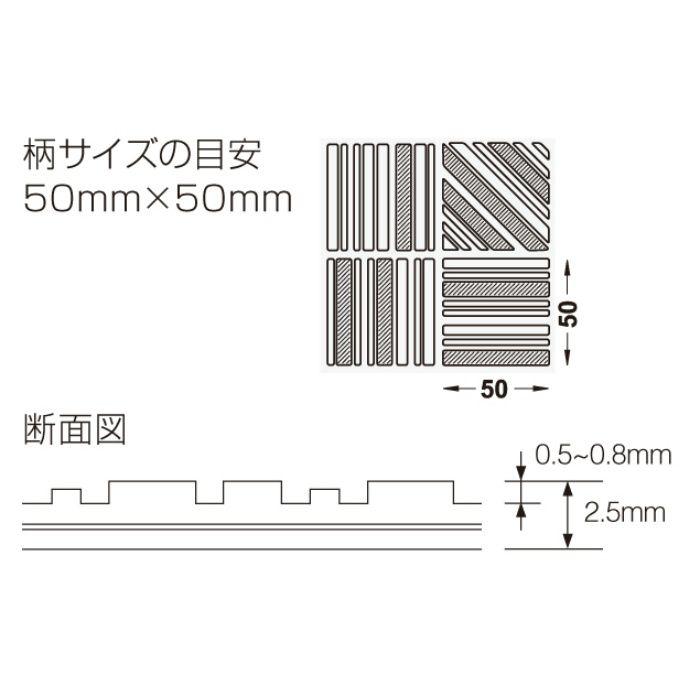 RA-433 タキストロンRA 巾1620mm
