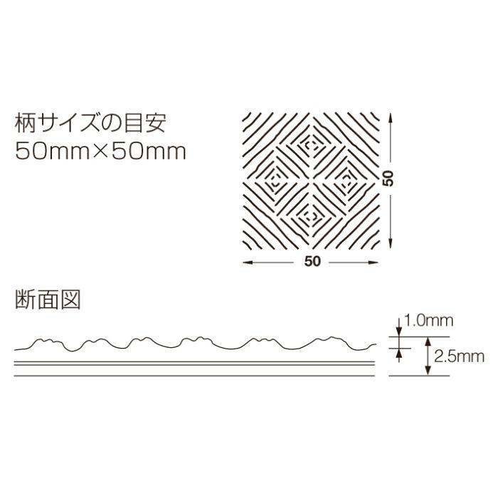 SA-433 タキストロンSA 巾1350mm