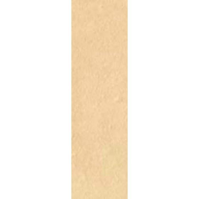 LTH7515 ロング巾木 高さ75mm Rアリ 50m/巻