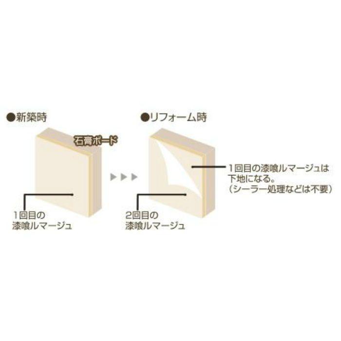 TLS1202 漆喰ルマージュ プレーン 6m/巻
