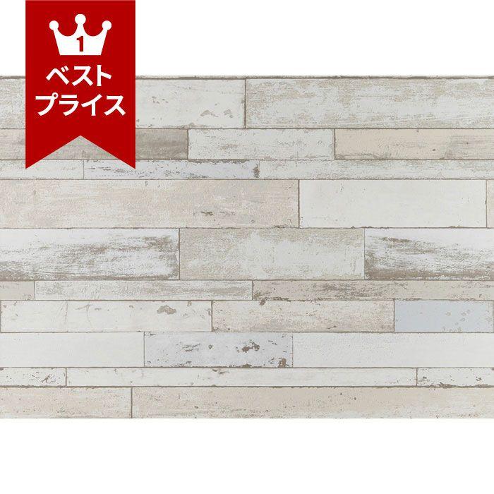 RE-7511 リザーブ 木目・レザー【壁・床スーパーセール】