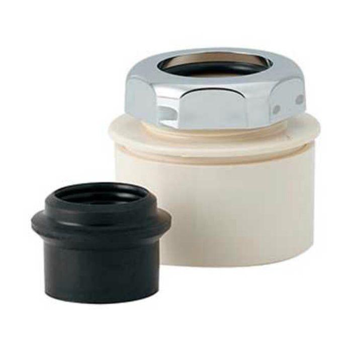 0419-50 洗面排水 排水アダプター