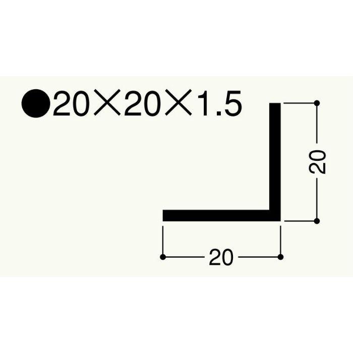 【ロット品】 アングル 20×20×1.5 20X15-W 1.82m ホワイト 100本/ケース