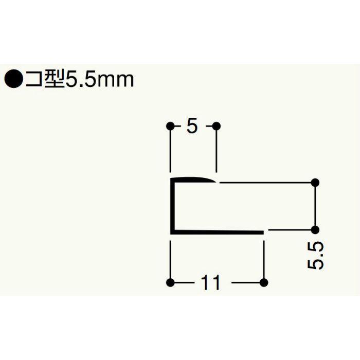 スーパージョイナー コ型 5.5mm JK55-W 1.82m ホワイト 300本/ケース