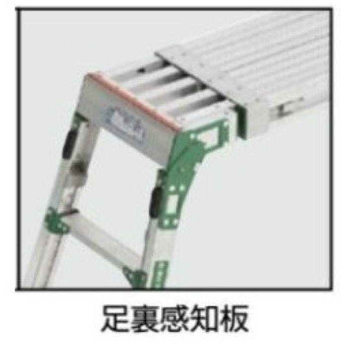 天板・脚伸縮足場台VSR(アルインコ) VSR1409F 64-5323