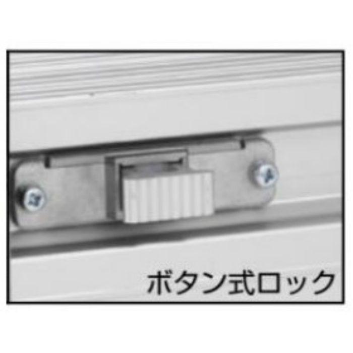 伸縮足場板 (アルインコ) VSSR-240H 64-5379
