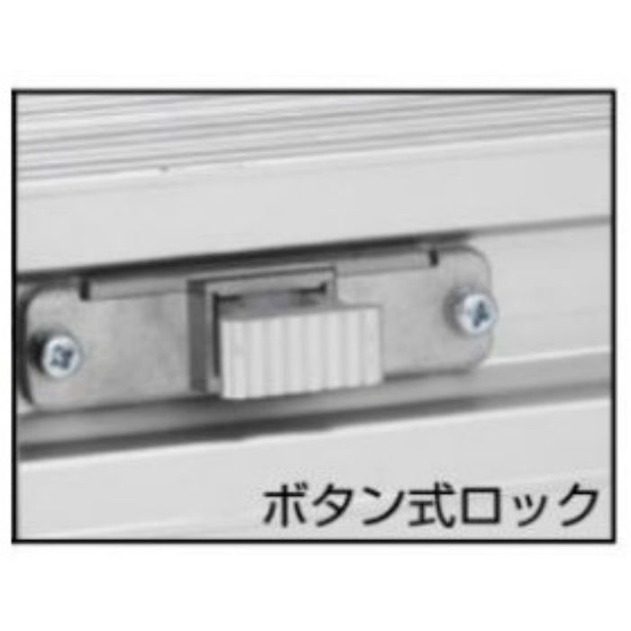伸縮足場板 (アルインコ) VSS-210H 64-5370