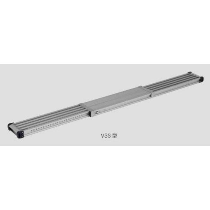 伸縮足場板 (アルインコ) VSS-270H 64-5372