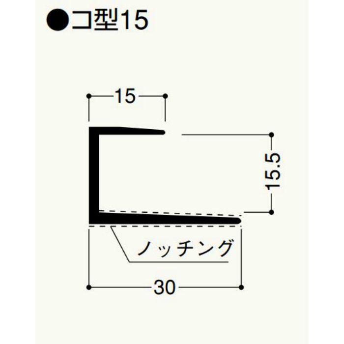 ボード用サッシ コ型 15 BK15 2.5m 白 50本/ケース