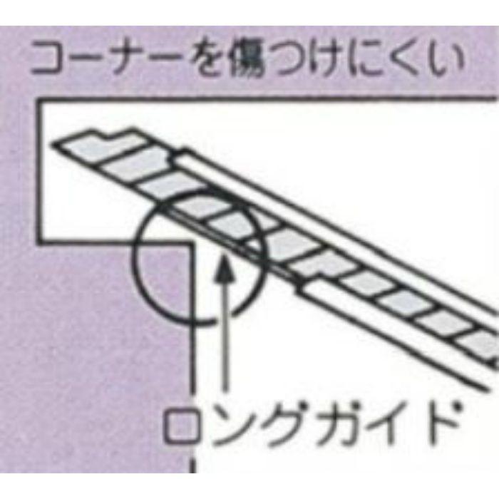カッター 貝印 目透かしカッター SS-110 63-1139