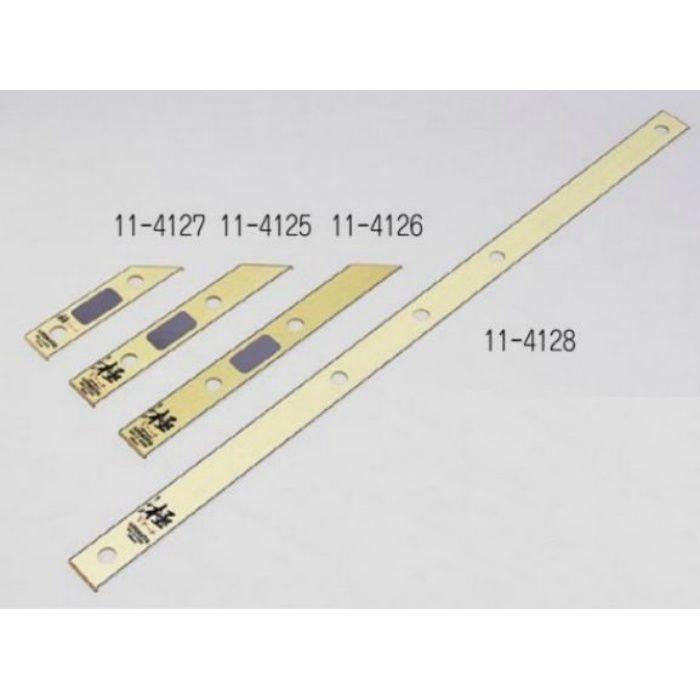 木製定規 極Vアーチ 204mm 刃折板付 11-4127